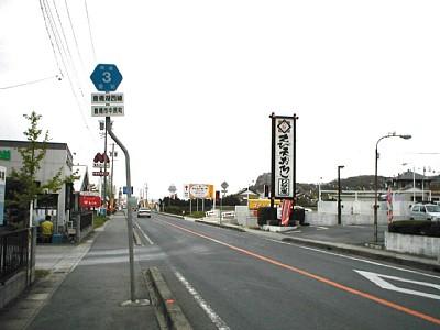 愛知県の県道一覧 - JapaneseCla...